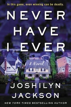 book cover Never Have I Ever by Joshilyn Jackson